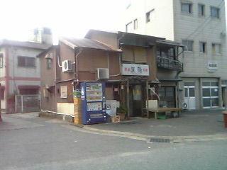 2005_0929_142033AA.JPG