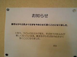 2005_1019_135101AA.JPG