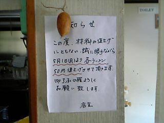 2006_0421_131102AA.JPG