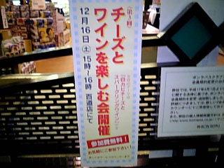2006_1203_215337AA.JPG