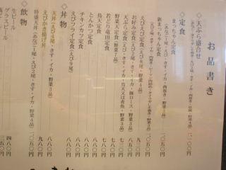 2008_1206_125005AA.JPG